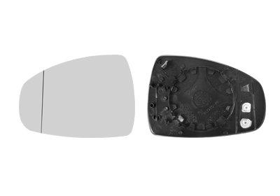 glace de r troviseur gauche chauffante pour audi a1 achat vente sur mondial piece carrosserie. Black Bedroom Furniture Sets. Home Design Ideas